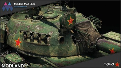 Mirukii's T-34-3 Remodel [1.5.1.0], 3 photo